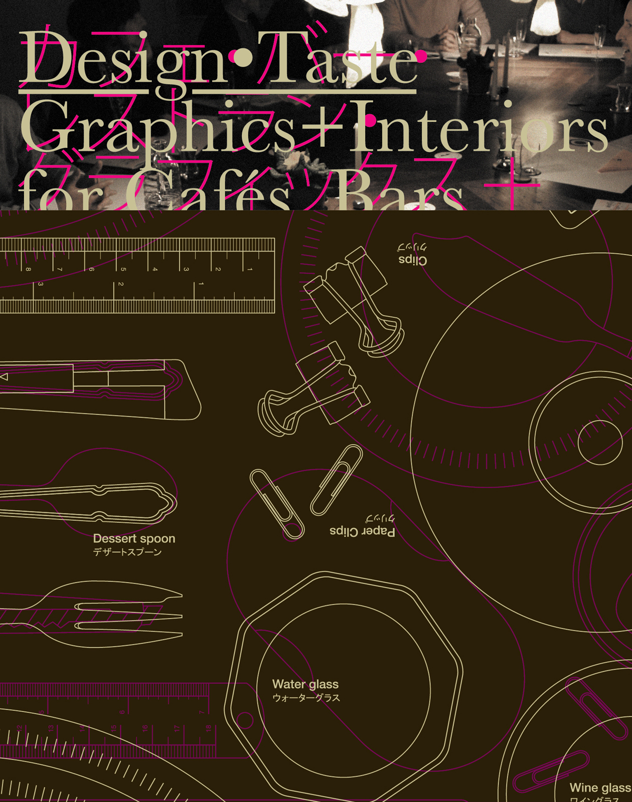 Design Taste Book Cover