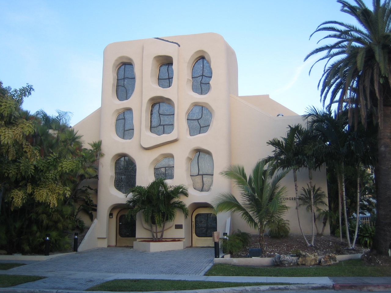 Miami Cuban Hebrew Congregation Beach Synagogue