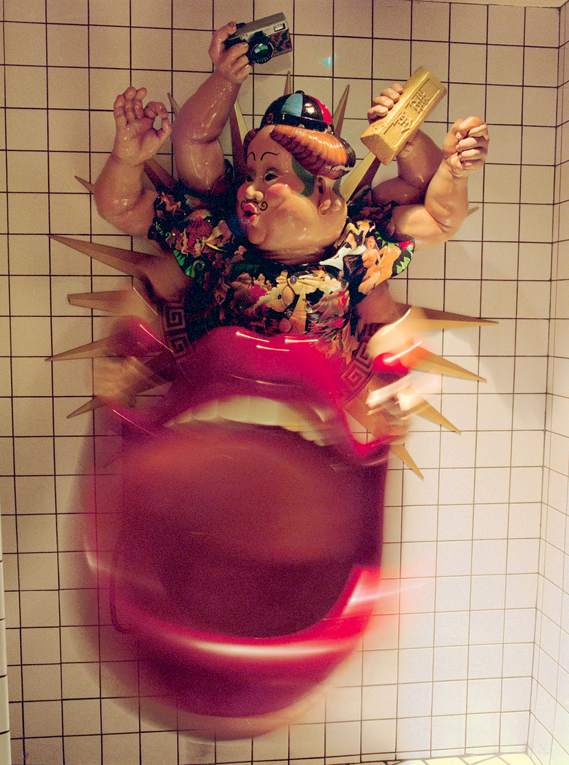 bathrooms tokyo toilet sings