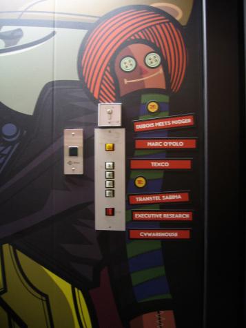 elevator DmF Darrin lift12