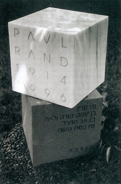 "A gravestone for designer Paul Rand as seen on <a href=""http://communedesign.tumblr.com/post/8051046956/designer-graves"">Commune Design</a>."