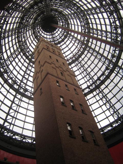 melbourne australia shot tower Kisho Kurokawa