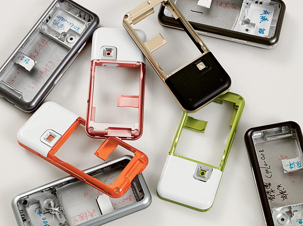 skypephone faceplates