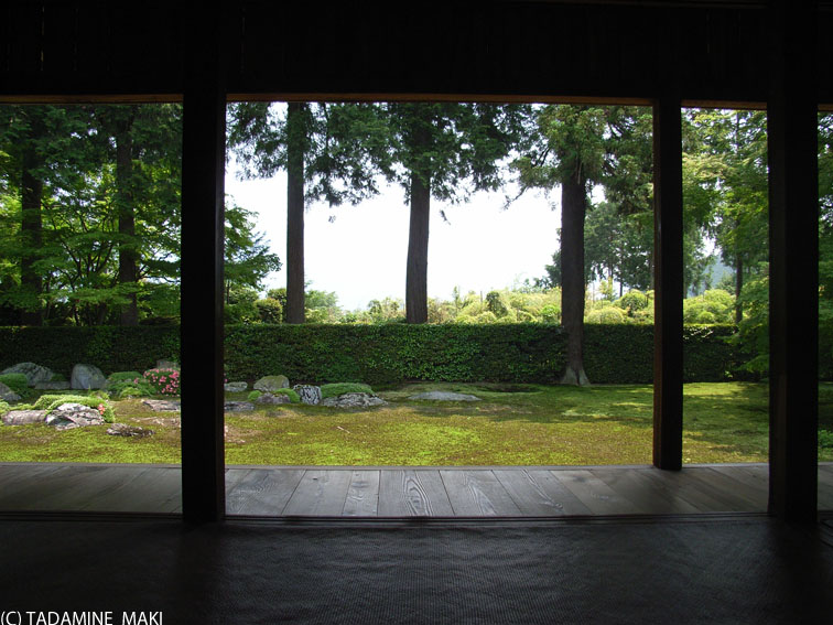 Three Buildings Entsuji