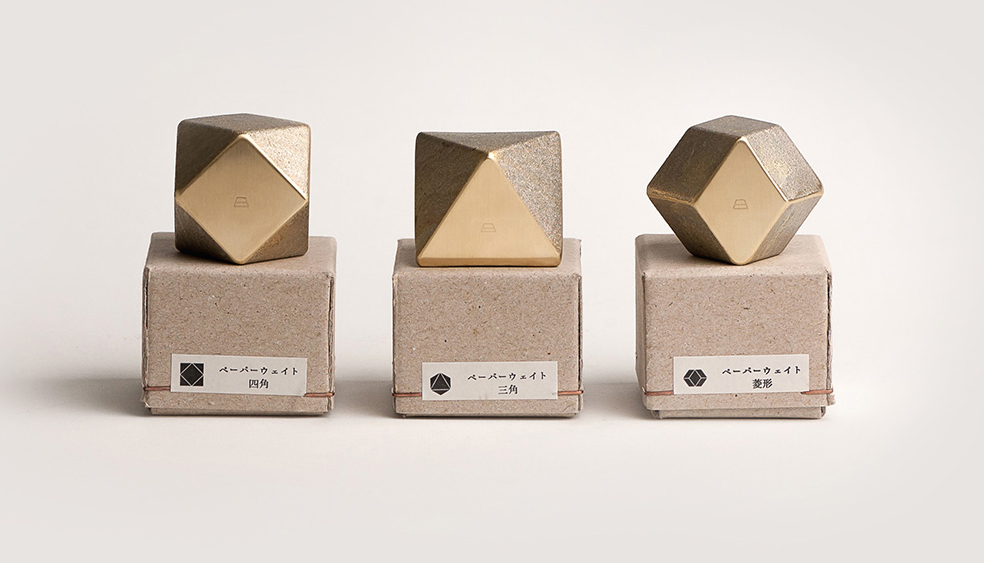 Brass Rhombus Paperweight by Oji Masanori