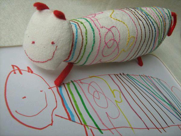Child's Own Toy Caterpillar