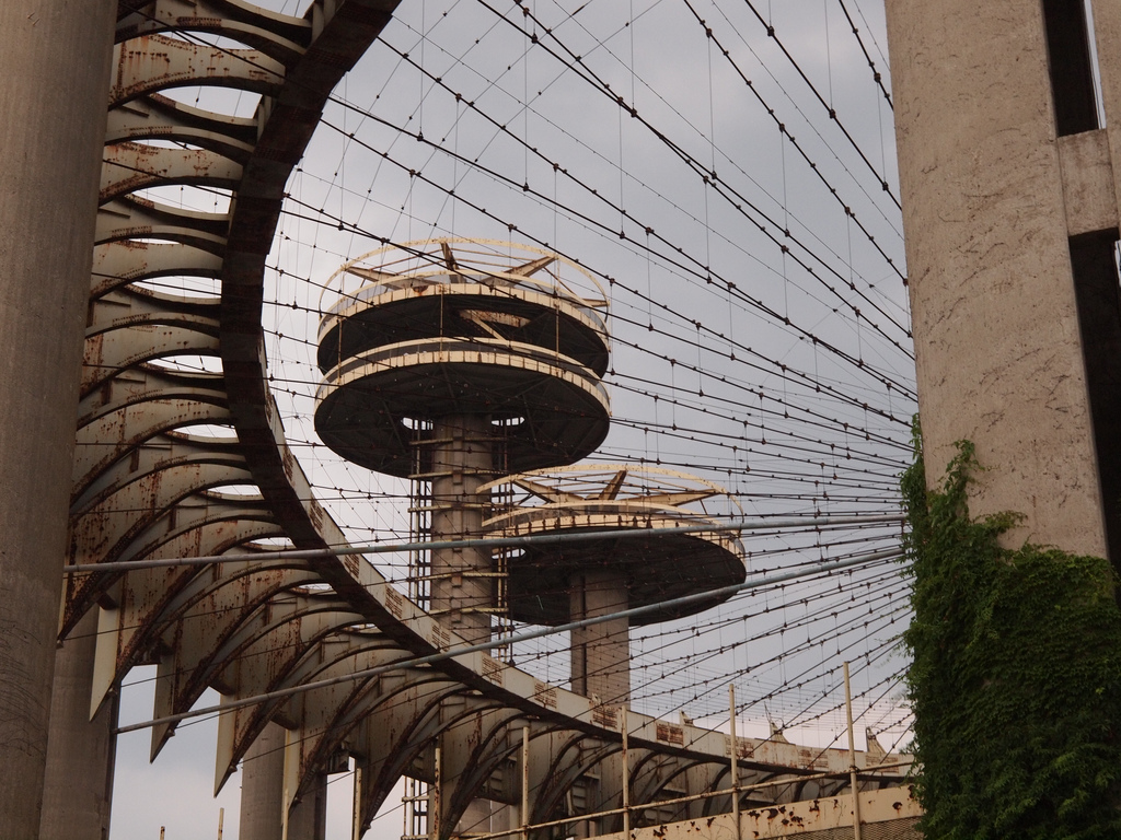 New York Pavilion 1964 World's Fair