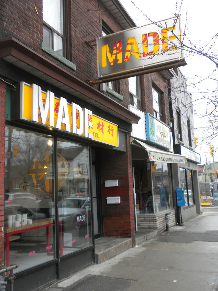 "We also stopped at <a href=""http://madedesign.ca/"">Made</a>, a shop on Dundas Street West that sells modern Canadian design, created and nearly all fabricated in Canada. The store (and gallery) is housed in a former Chinese herb shop, whose red-and-yellow"