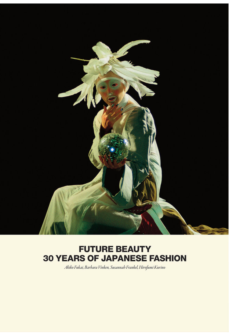 The cover image for Future Beauty is actually a work of art by Cindy Sherman from 1994. The shapeshifter wears a costume designed by Rei Kawakubo/Comme des Garcons.
