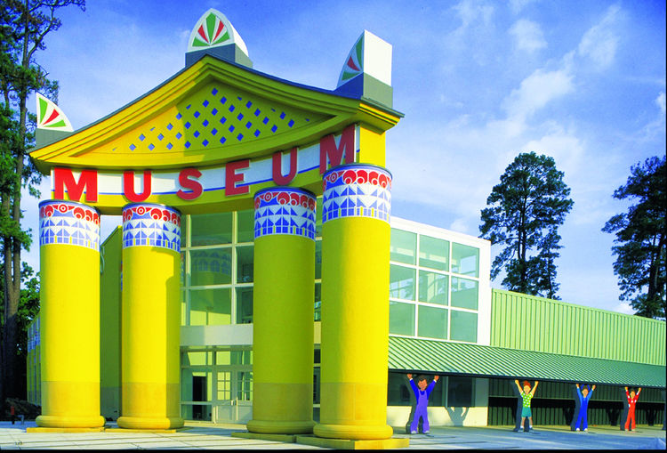 """The Children's Museum of Houston is one of the city's many attractions and was designed by acclaimed American architect Robert Venturi. Visit the museum online at <a href=""""htpp://www.cmhouston.org"""">cmhouston.org</a>. Image courtesy of the Greater Houston"""