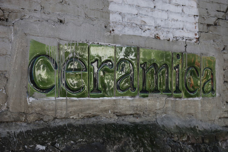 Our first stop was at Ceramica, a ceramics studio in the Coyoacan neighborhood. Ceramica has been around since 1964 and is the studio and classroom of designer Alberto Gonzalez de Cossío.