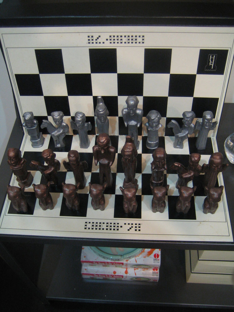 This chess set was pretty amazing: In it, the main Republicans and Democrats involved in the 1972 election make up the pieces. Donkeys and elephants are the pawns.