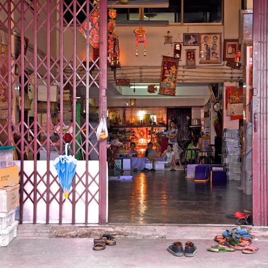 """""""Printing House,"""" Bangkok, Thailand. (2010)"""