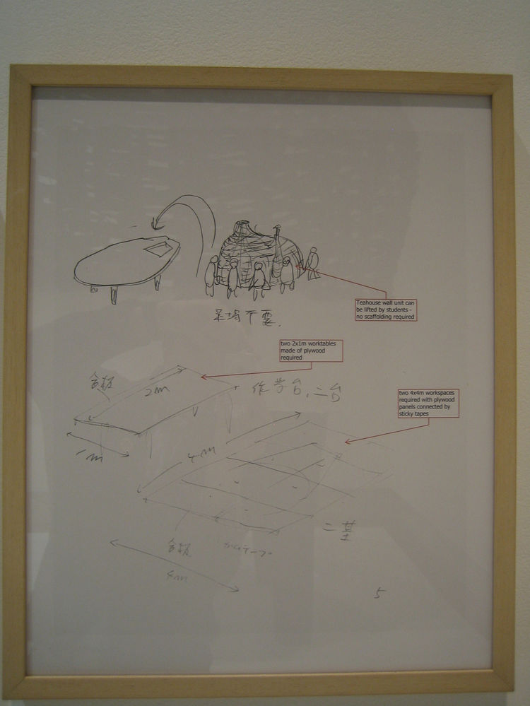 There were three blueprints on the wall next to the Black Teahouse, but this third one was my favorite. Fujimori's drawings have a wonderfully naive quality, and his depiction of the builders lifting the top half of the structure onto the base has a comic