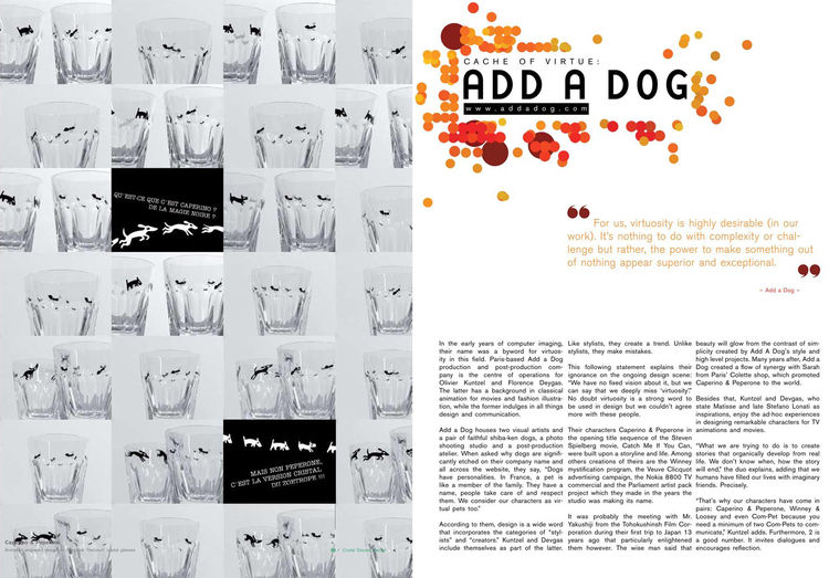 Spread from <i>Stuffz: Design on Materials</i>, published by Gingko Press