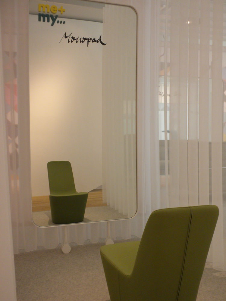 """I loved the """"Me + My…"""" room, which had a number of chairs, couches, and stools set up in front of mirrors so you could not only imagine but see yourself seated in one of Vitra's furniture pieces, such as the Monopod by Jasper Morrison."""