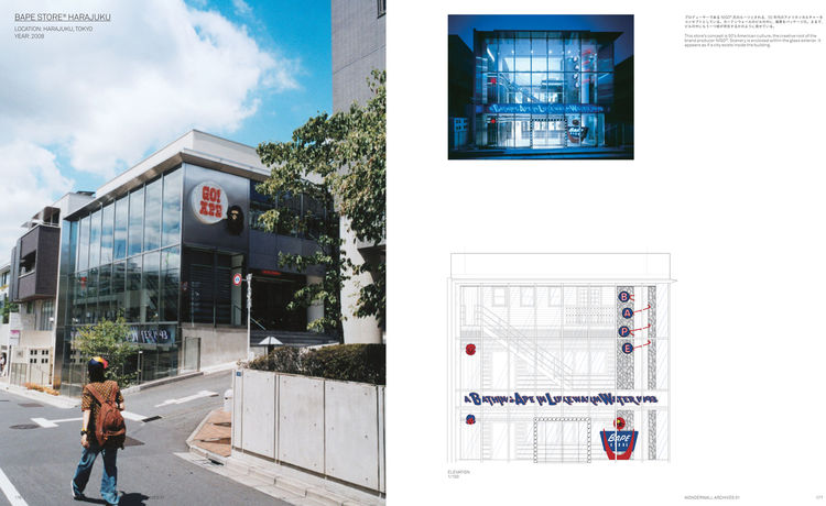 The hip streetwear of BAPE gets an equally cool architectural treatment in this 2008 Tokyo shop.