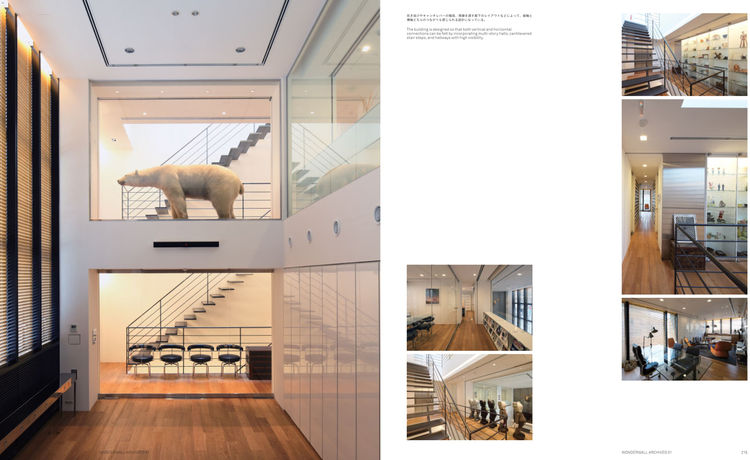Here's an interior view of the 2009 design of the Wonderwall offices in Tokyo. It's unclear if the polar bear is an intern or a full-time staff.