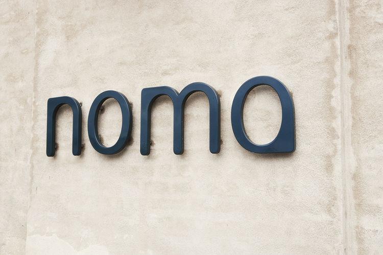 Noma, one of Copenhagen's ten Michelin-starred restaurants.