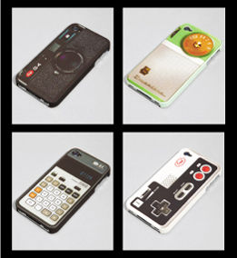 iPhome cases get the retro electronics treatment. Will kids these days even get the reference to the NES controller?