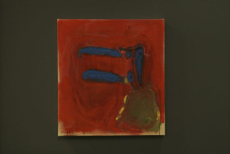 <i>Untitled</i>, 2009, oil on canvas, by Jason Fitzmaurice. Photo courtesy Elko Weaver.