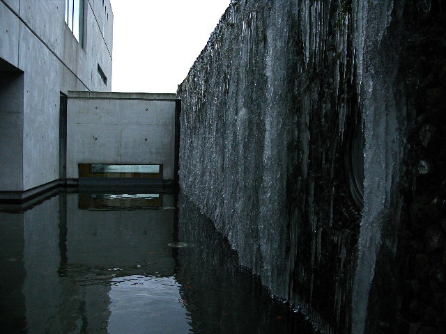 """The Icelandic term for city hall is, appropriately, Radhus. Reykjavik's City Hall was designed by local husband and wife team,<a href=""""http://www.studiogranda.is/"""">Studio Granda Architects</a>. It's perched on the edge of the city's central pond."""