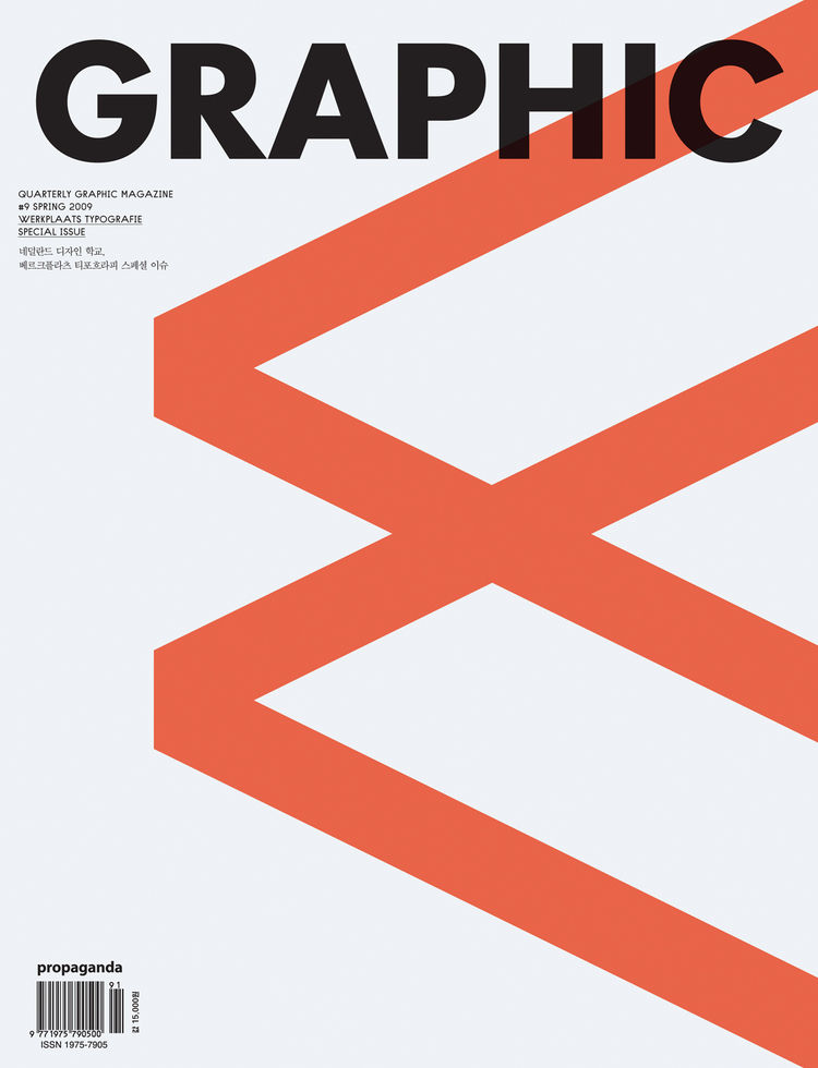 Cover of the Korean graphic design magazine GRAPHIC, whose ninth issue  was dedicated to Werkplaats Typografie.