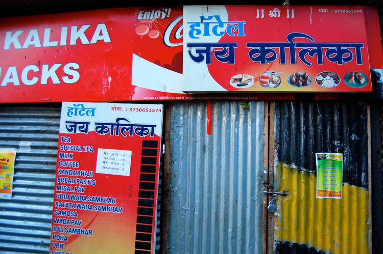 In the city of Pune I became obsessed with signage. This city is covered in signs and they all have such rich colors and diverse fonts.
