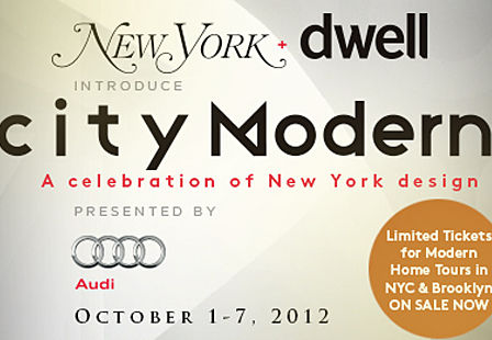 City Modern event celebrating New York design