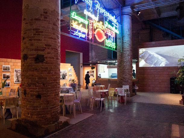 Torre David Gran Horizonte installation at Art Basel Miami