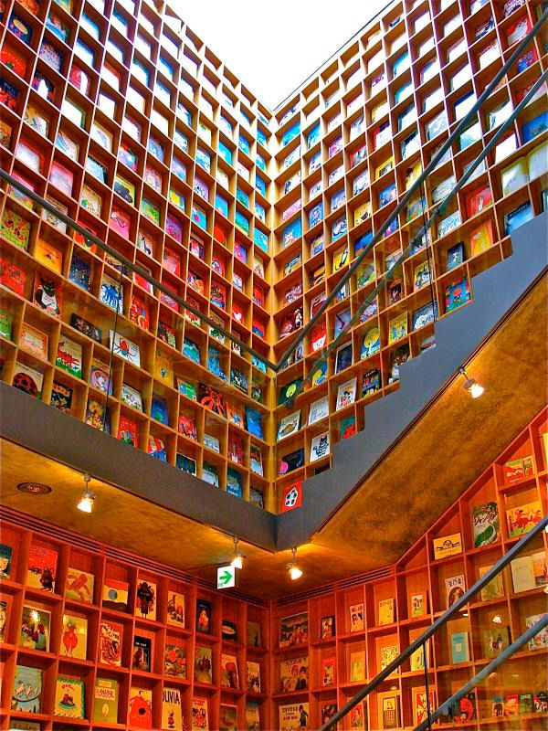 Picture Book Library in Iwaki City, Japan