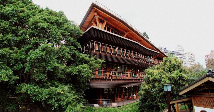 Taipei Public Library in Beitou, Taiwan