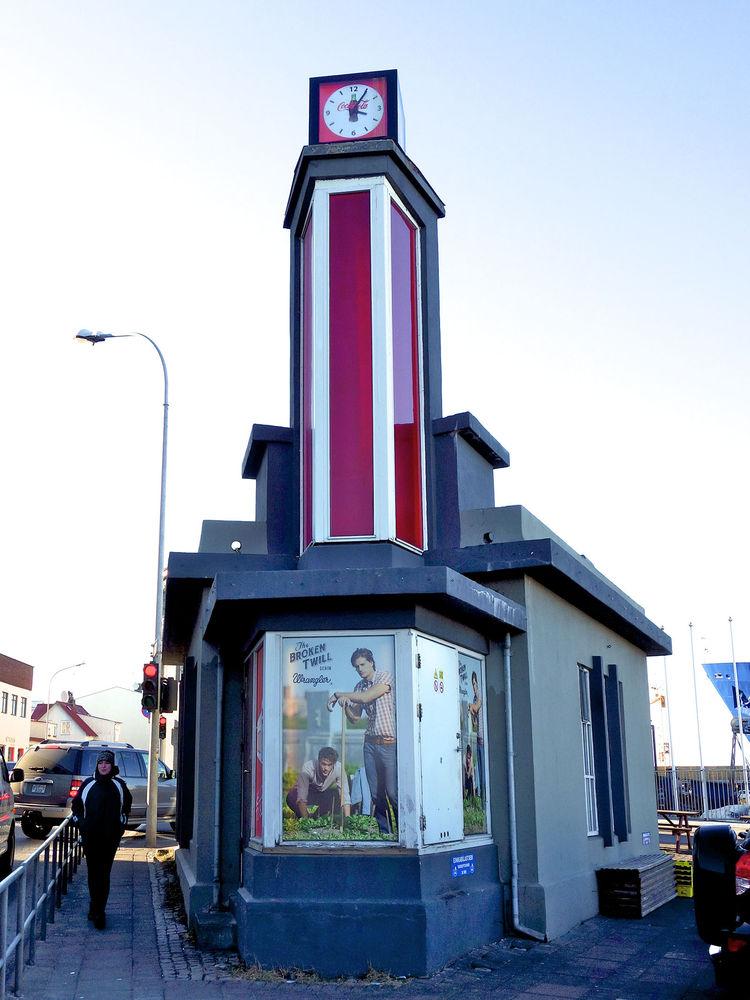 Hamborgarbúllan restaurant in Iceland