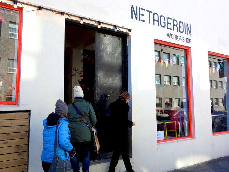 Netagerðin workshop and aterlier