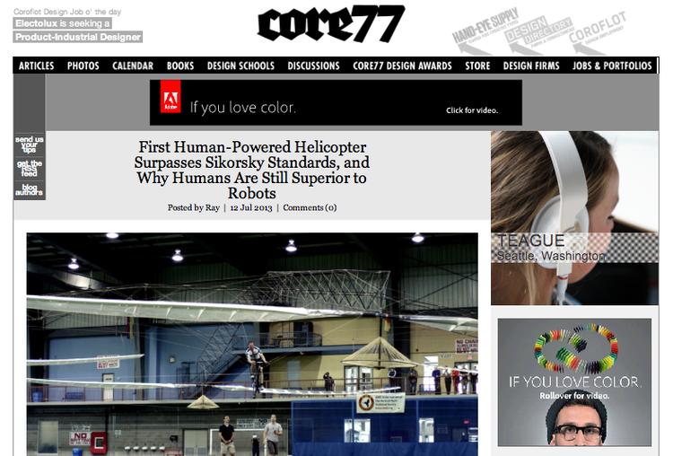 Core77 design blog