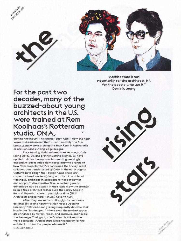 Leong Leong Chris Leong Dominic Leong New York City architecture firm City Modern Venice Biennale