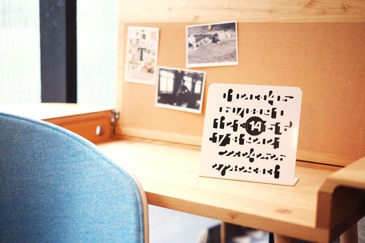 Imbroglio Desk Calendar, designed by Jean-Pierre Vitrac and manufactured by twentytwentyone