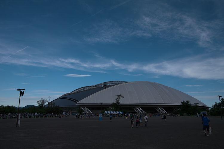 Oita Bank Dome in Oita, Japan