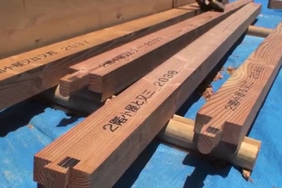 Bakoko precut timber