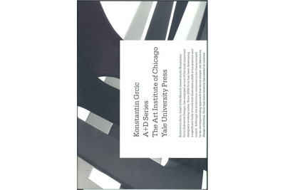konstantin grcic book art institute chicago