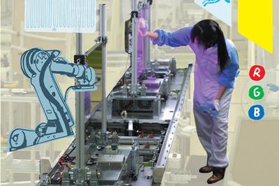 101 manufacturing lg  1