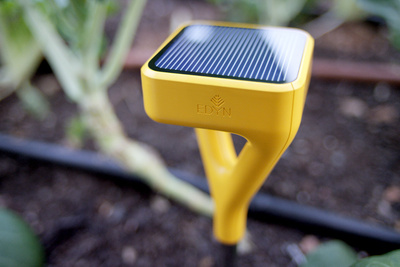 garden system solar powered yellow