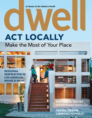 july august cover act locally
