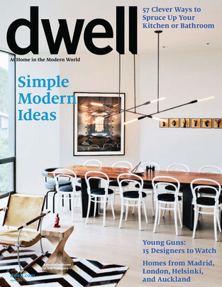 dwell april issue 2015
