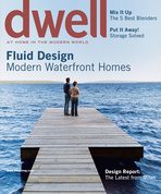 dwell cover 2005 july august fluid design