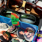 A colorful array of sunglasses.  Photo by: David Robert Elliot