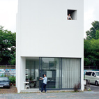 An unassuming white cube in Nagoya, Japan, is more than it appears at first glance, with a flower shop on the ground level and an apartment above. Photo by Takashi Homma.   Photo by Takashi Homma.   This originally appeared in Small Space Live/Work Box Home in Japan.