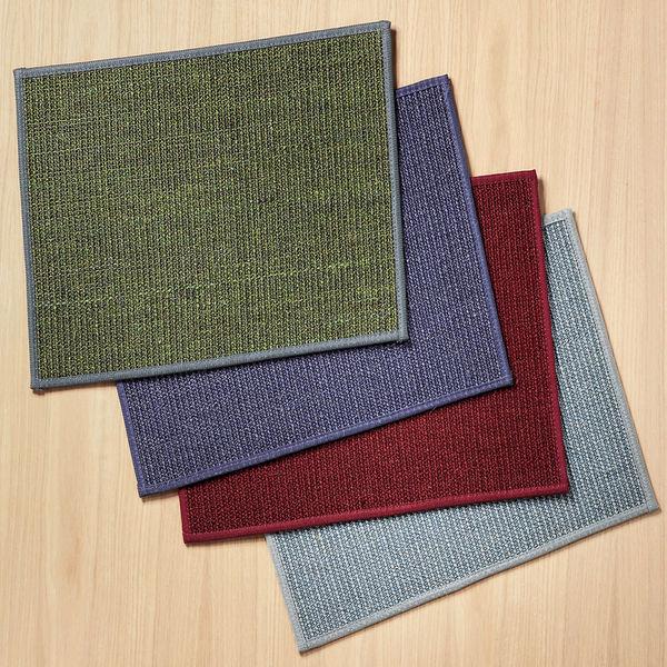 carpets fibreworks corporation