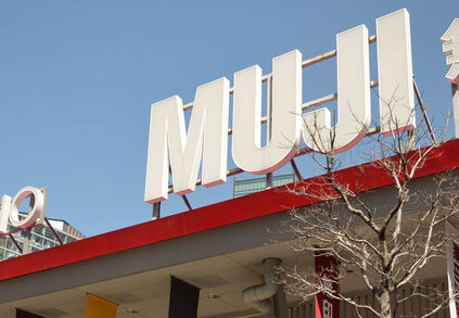 muji tokyo 1 store exterior