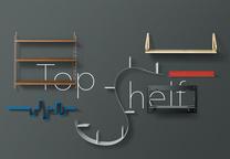 modern wall shelf storage solutions